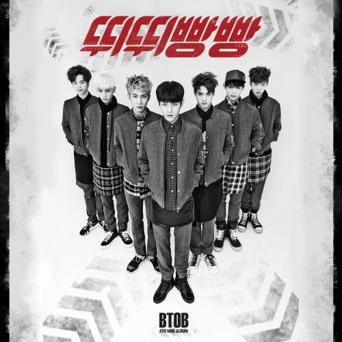 썸네일_비투비_4th mini album_ 뛰뛰빵빵_ 메인커버 500x500.jpg